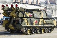 Het systeem van de raket in Rusland Royalty-vrije Stock Afbeeldingen