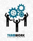 Het teamwerk vector illustratie