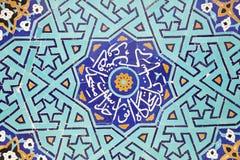 Het tegelwerk, yazd, Iran Royalty-vrije Stock Foto