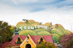 Het Teken Disneyland van Toontownheuvels stock afbeeldingen
