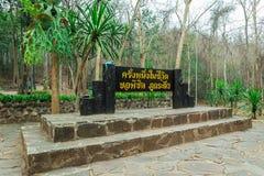Het teken is op Phu Kradueng stock foto