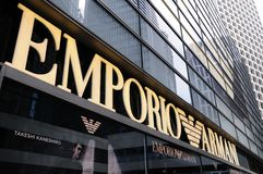 Het teken van Armani van Emporio Royalty-vrije Stock Afbeeldingen
