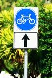 Het teken van de fiets in het park Stock Afbeelding