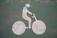 Het teken van de fietssteeg ter plaatse Stock Afbeeldingen