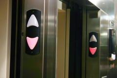 Het teken van de lift Stock Afbeeldingen