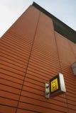 Het teken van de lift Royalty-vrije Stock Afbeelding