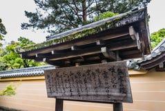 Het teken van de toeristeninformatie bij Tempel Kinkaku -kinkaku-ji Stock Foto