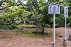 Het teken van de toeristeninformatie bij Tempel Kinkaku -kinkaku-ji Stock Afbeelding