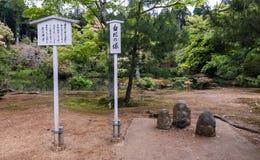 Het teken van de toeristeninformatie bij Tempel Kinkaku -kinkaku-ji Stock Fotografie