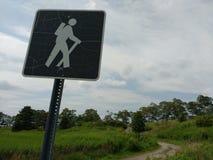 Het Teken van de wandelingsweg, Richard A Rutkowskipark, Bayonne, NJ, de V.S. Stock Foto's