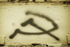Het teken van het communisme royalty-vrije stock afbeelding