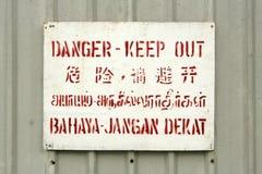 Het Teken van het gevaar Royalty-vrije Stock Afbeeldingen