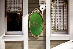 Het teken van het hotel Royalty-vrije Stock Afbeelding