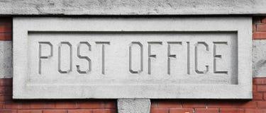 Het Teken van het postkantoor Stock Afbeelding