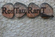 Het teken van het restaurant Royalty-vrije Stock Afbeelding