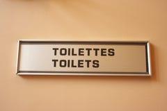 Het teken van het toilet royalty-vrije stock foto's