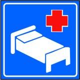 Het teken van het ziekenhuis Royalty-vrije Stock Afbeelding