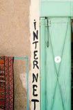 Het teken van Internet Stock Afbeelding