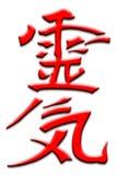 Het teken van Reiki Stock Afbeelding