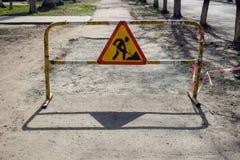 Het teken van het reparatiewerk, concept het gevaar stock fotografie