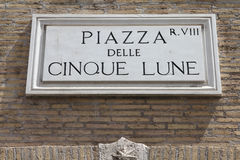 Het teken van Rome Stock Afbeeldingen