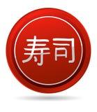 Het teken van sushi Royalty-vrije Stock Afbeeldingen