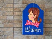 Het tekenbanner van het vrouwentoilet Stock Afbeeldingen