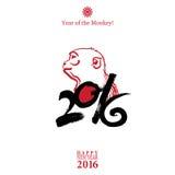 Het tekenkaart van het kalligrafie 2016 Gelukkige Nieuwjaar met Aap o Stock Foto