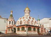 de kerk van het Kazan pictogram van de moeder van God Stock Foto's