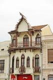 Het terras van een oud huis in Bitola Stock Afbeeldingen