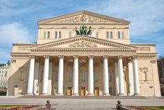 Het theater Bolshoi in Moskou Stock Afbeeldingen