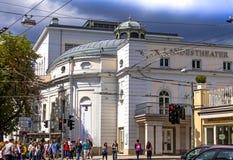 Het Theater en hotel Bristol van de Staat van Salzburg Ausria Stock Afbeeldingen