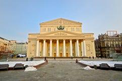 Het Theater van Bolshoi Stock Foto