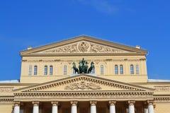 Het Theater van Bolshoi in Moskou Stock Fotografie