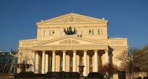 Het Theater van Bolshoi, Moskou, Rusland Royalty-vrije Stock Foto's