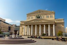 Het Theater van Bolshoi in Moskou, Rusland Royalty-vrije Stock Foto's