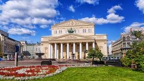 Het Theater van Bolshoi in Moskou, Rusland royalty-vrije stock afbeelding