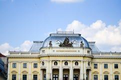 Het theater van Bratislava Stock Foto