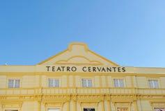 Het theater van Cervantes, Malaga, Spanje royalty-vrije stock fotografie
