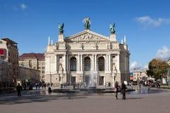 Het theater van de opera Royalty-vrije Stock Afbeeldingen