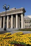 Het theater van de opera en van het ballet Royalty-vrije Stock Fotografie