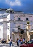 Het Theater van de Staat van Salzburg Ausria Royalty-vrije Stock Fotografie