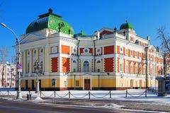 Het Theater van het drama in Irkoetsk Stock Afbeeldingen
