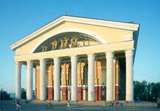 Het Theater van het Drama van Petrozavodsk ( Royalty-vrije Stock Foto