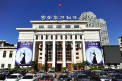 Het Theater van Kunming royalty-vrije stock foto's