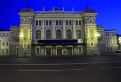 Het Theater van Mariinsky. St. Petersburg Stock Afbeeldingen