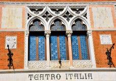 Het theater van Venetië Italië stock afbeelding