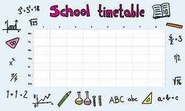 Het tijdschema van de school Stock Foto