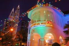 Het Toerismecentrum van Maleisië (MaTIC) Stock Afbeelding