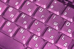 Het toetsenbord van de computer in roze Stock Fotografie